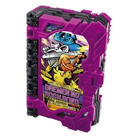 仮面ライダーセイバー DXブレーメンのロックバンドワンダーライドブックおもちゃ こども 子供 男の子 3歳