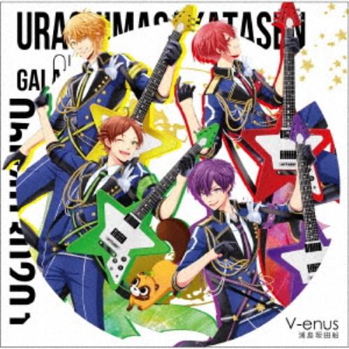 浦島坂田船/V-enus《通常盤》 【CD】