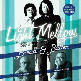 ブレッド&バター/Light Mellow ブレッド&バター 【CD】