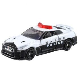No.105 日産 GT-R パトロールカー(BP) おもちゃ こども 子供 男の子 ミニカー 車 くるま 3歳 トミカ