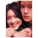 フジテレビ系ドラマ「僕だけのマドンナ」DVD-BOX 【DVD】