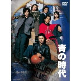 青の時代 DVDBOX(パッケージリニューアル版) 【DVD】