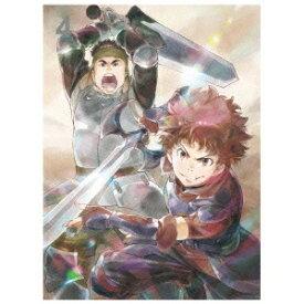灰と幻想のグリムガル Vol.4 【DVD】
