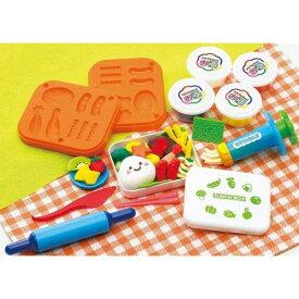 カラフルねんどお米 おべんとうつくろうセットおもちゃ こども 子供 知育 勉強 3歳