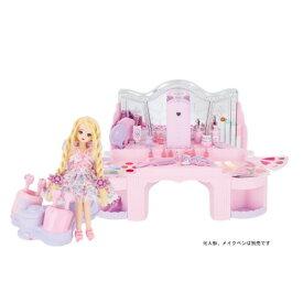 ラッピング対応可◆リカちゃん アクアカール ミストドレッサー クリスマスプレゼント おもちゃ こども 子供 女の子 人形遊び 家具 3歳
