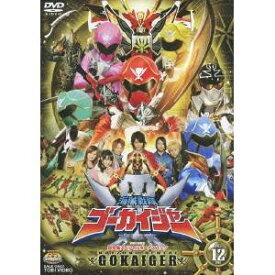 海賊戦隊ゴーカイジャー VOL.12[完] 超全集スペシャルボーナスパック(初回限定) 【DVD】