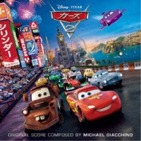 マイケル・ジアッチーノ/カーズ2 オリジナル・サウンドトラック 【CD】