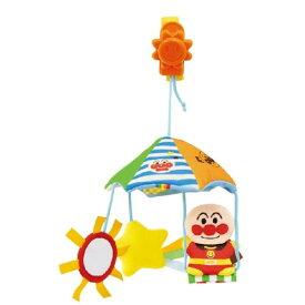 ベビラボ アンパンマン 2wayおでかけメリー おもちゃ こども 子供 知育 勉強 ベビー 0歳