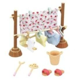 シルバニアファミリー カ-610 ものほしセット おもちゃ こども 子供 女の子 人形遊び 家具 4歳