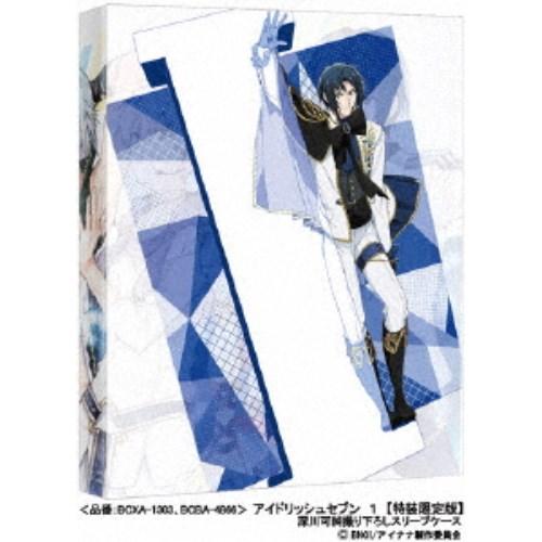 ≪初回仕様≫アイドリッシュセブン 1《特装限定版》 (初回限定) 【DVD】