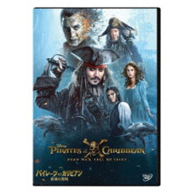 パイレーツ・オブ・カリビアン/最後の海賊 【DVD】