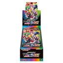 ポケモンカードゲーム ソード&シールド ハイクラスパック VMAXクライマックス(BOX)おもちゃ こども 子供