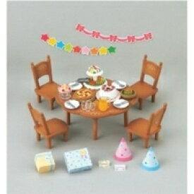 シルバニアファミリー カ-612 ホームパーティーセット おもちゃ こども 子供 女の子 人形遊び 家具 4歳