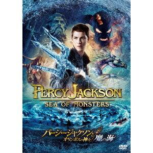 パーシー・ジャクソンとオリンポスの神々:魔の海 【DVD】