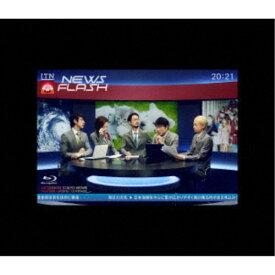 東京事変/2O2O.7.24閏vision特番ニュースフラッシュ (初回限定) 【Blu-ray】