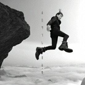 平沢進/ホログラムを登る男 【CD】