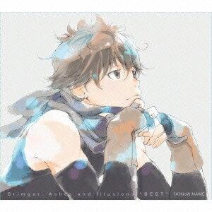 【送料無料】(K)NoW_NAME/TVアニメ 灰と幻想のグリムガル CD-BOX 『Grimgar, Ashes And Illusions BEST』 【CD+Blu-ray】