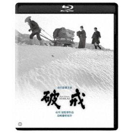 破戒 修復版 【Blu-ray】