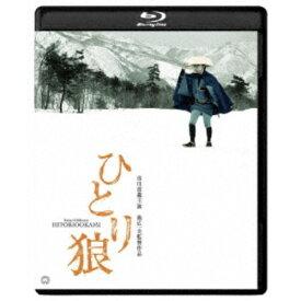 ひとり狼 修復版 【Blu-ray】