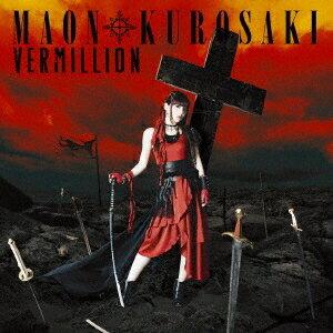 黒崎真音/VERMILLION (初回限定) 【CD+Blu-ray】