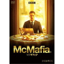 McMafia/マクマフィア DVD-BOX 【DVD】