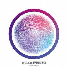 HELLO WORLD スペシャル・エディション 【Blu-ray】