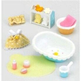 シルバニアファミリー カ-210 ベビーバスセットおもちゃ こども 子供 女の子 人形遊び 家具 4歳