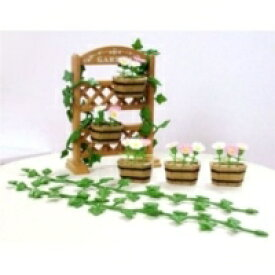 シルバニアファミリー カ-613 お花・アイビーセット おもちゃ こども 子供 女の子 人形遊び 家具 4歳
