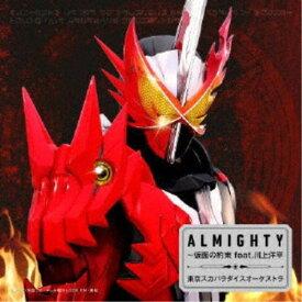 東京スカパラダイスオーケストラ/ALMIGHTY〜仮面の約束 feat.川上洋平《通常盤》 【CD】