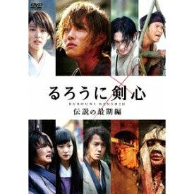 るろうに剣心 伝説の最期編《通常版》 【DVD】