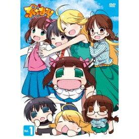 ぷちます!-プチ・アイドルマスター- Vol.1 【DVD】