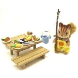 シルバニアファミリー カ-615 バーベキューセット おもちゃ こども 子供 女の子 人形遊び 家具 4歳