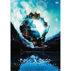 PassCode/PassCode CLARITY Plus Tour 19-20 Final at STUDIO COAST 【DVD】