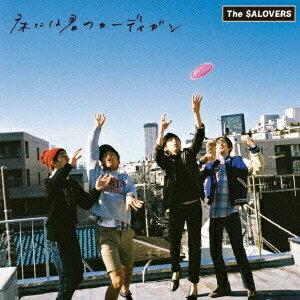 The SALOVERS/床には君のカーディガン 【CD】