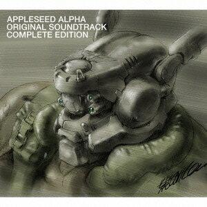 (アニメーション)/APPLESEED ALPHA ORIGINAL SOUNDTRACK COMPLETE EDITION (初回限定) 【CD+DVD】