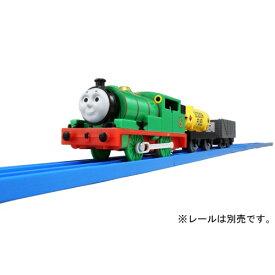 プラレール トーマスシリーズ TS-06 プラレールパーシー おもちゃ こども 子供 男の子 電車 3歳 きかんしゃトーマス