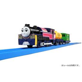 プラレール トーマスシリーズ TS-23 プラレールアシマ おもちゃ こども 子供 男の子 電車 3歳 きかんしゃトーマス