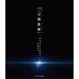 シブヤノオト Presents ミュージカル『刀剣乱舞』 -2.5次元から世界へ- <特別編集版> 【Blu-ray】