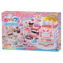 ラッピング対応可◆ホイップる W-125 シュガーレースケーキDX クリスマスプレゼント おもちゃ こども 子供 女の子 ま…