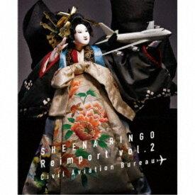 椎名林檎/逆輸入 〜航空局〜《通常盤》 【CD】