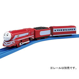 プラレール トーマスシリーズ TS-24 プラレールケイトリン おもちゃ こども 子供 男の子 電車 3歳 きかんしゃトーマス