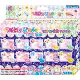 PGRA-01 ぷにジェル専用ラメジェル10パックセットおもちゃ こども 子供 女の子 ままごと ごっこ 作る 6歳