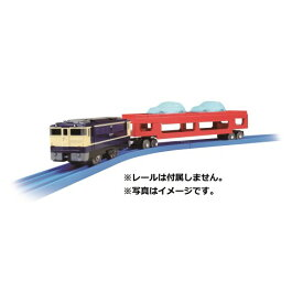 プラレール S-34 自動車運搬列車おもちゃ こども 子供 男の子 電車 3歳
