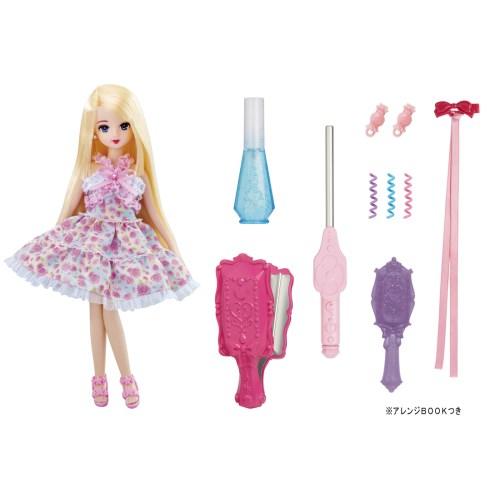 【送料無料】リカちゃん アクアカール みさきちゃん おもちゃ こども 子供 女の子 人形遊び 3歳