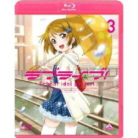 ラブライブ! 3 【Blu-ray】