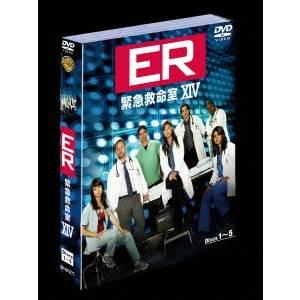 ER 緊急救命室<フォーティーン>セット1 【DVD】