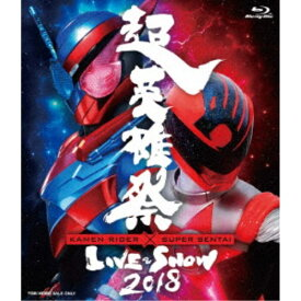 超英雄祭 KAMEN RIDER×SUPER SENTAI LIVE & SHOW 2018 【Blu-ray】