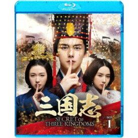 三国志 Secret of Three Kingdoms ブルーレイ BOX 1 【Blu-ray】