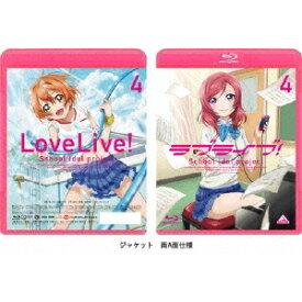 ラブライブ! 4 【Blu-ray】