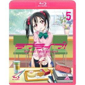 ラブライブ! 5 【Blu-ray】
